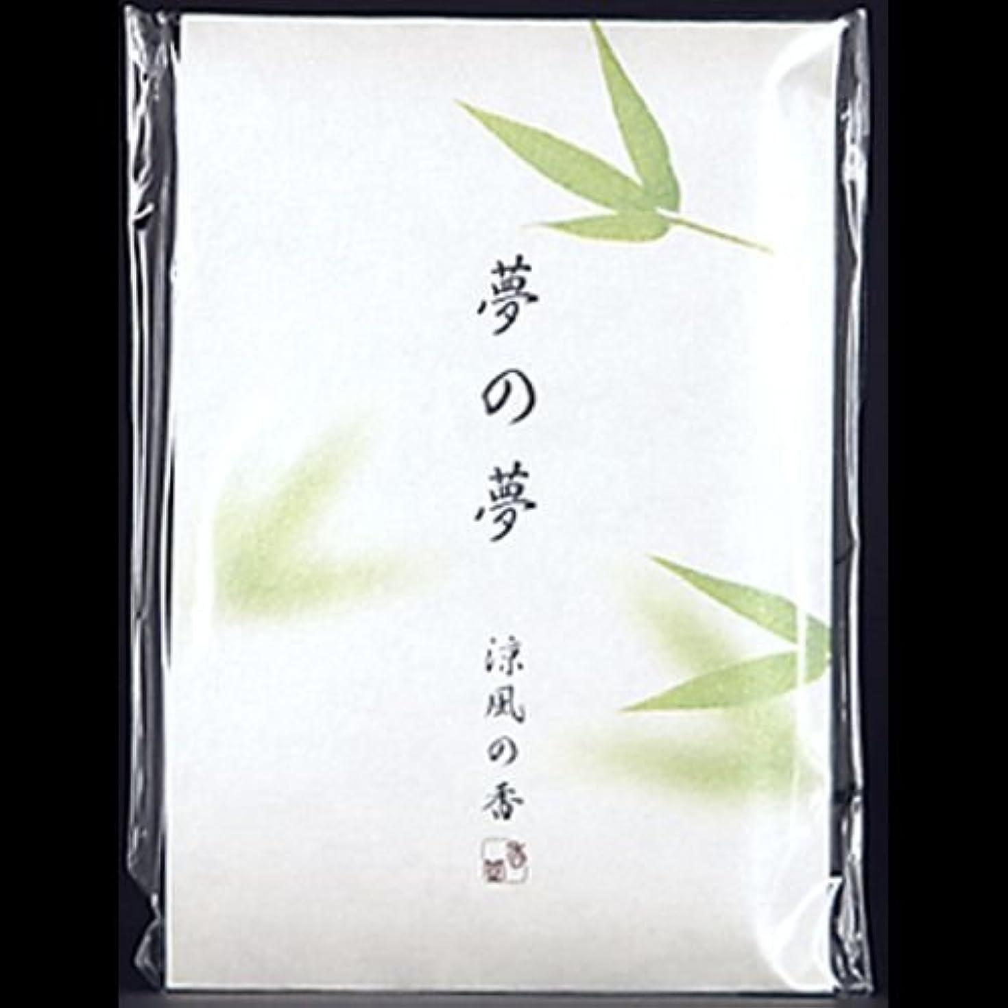 名前でまともなマウントバンク【まとめ買い】夢の夢 涼風の香 (笹) スティック12本入 ×2セット