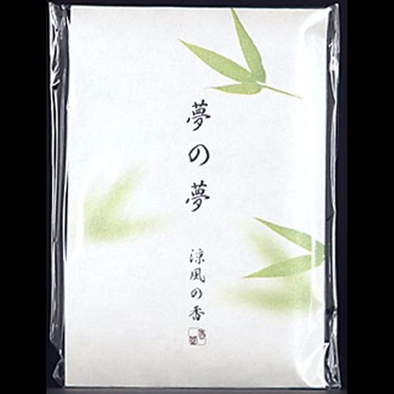 付録かみそり成分【まとめ買い】夢の夢 涼風の香 (笹) スティック12本入 ×2セット