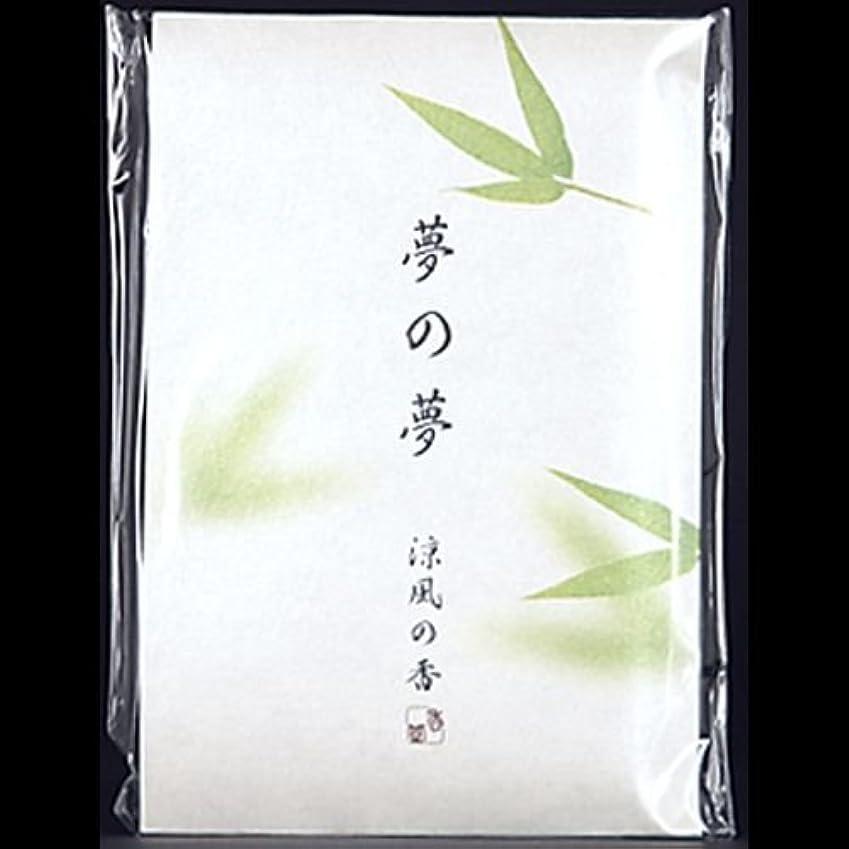 クラッチ優れた用心深い【まとめ買い】夢の夢 涼風の香 (笹) スティック12本入 ×2セット