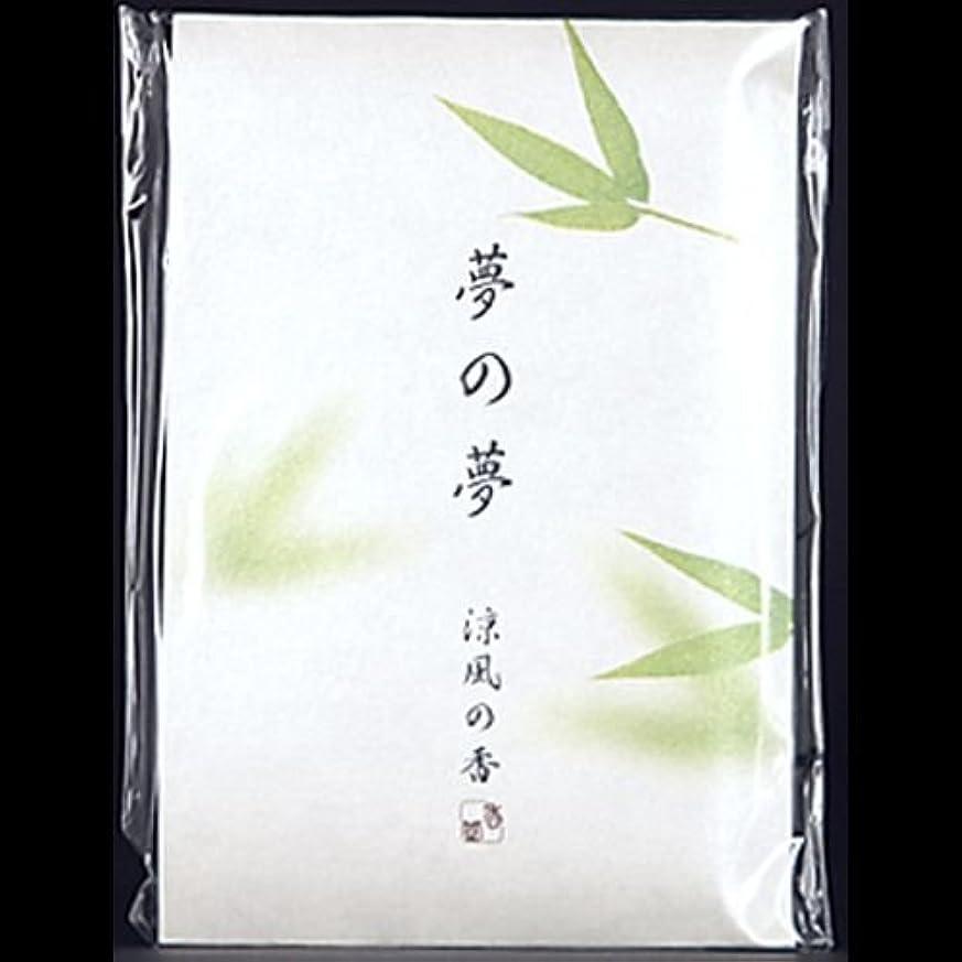作動する適度な美的【まとめ買い】夢の夢 涼風の香 (笹) スティック12本入 ×2セット
