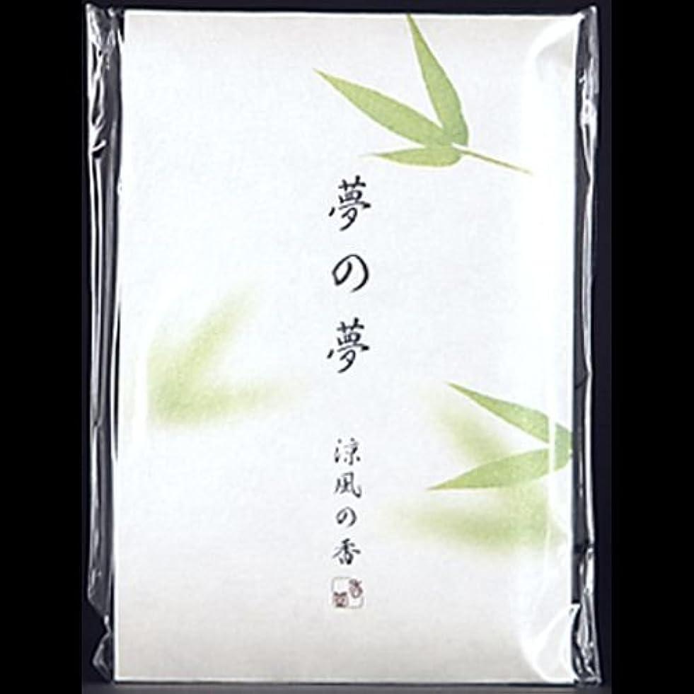 贅沢伝染性の批判【まとめ買い】夢の夢 涼風の香 (笹) スティック12本入 ×2セット