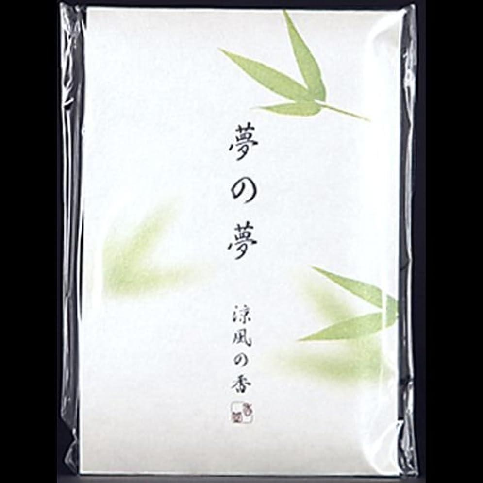 セッション方向ピア【まとめ買い】夢の夢 涼風の香 (笹) スティック12本入 ×2セット
