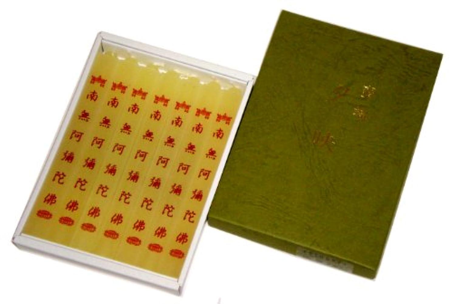 収穫演劇薄暗い鳥居のローソク 蜜蝋夕映 陀仏 7本入 紙箱 #100711