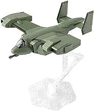 HG 境界戦機 V-33 ストークキャリー 1/72スケール 色分け済みプラモデル