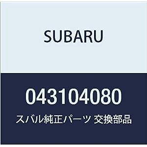 SUBARU (スバル) 純正部品 スクリユ パン ヘツド レガシィB4 4Dセダン レガシィ 5ドアワゴン 品番043104080