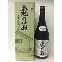 清泉 純米大吟醸 亀の翁 720ml