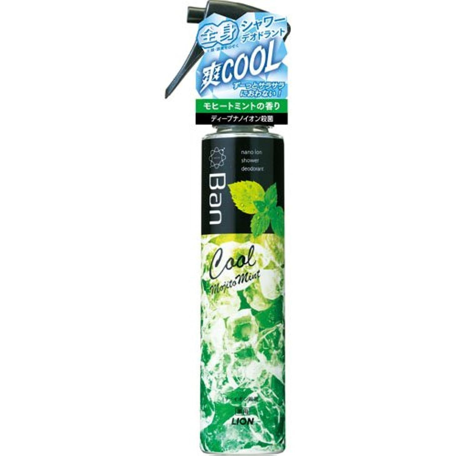 くちばし貨物ゆりBan シャワーデオドラントクールタイプ モヒートミントの香り 120ml (医薬部外品)