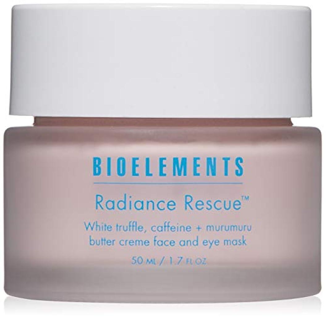辞書体ジョリーバイオエレメンツ Radiance Rescue 50ml/1.7oz並行輸入品