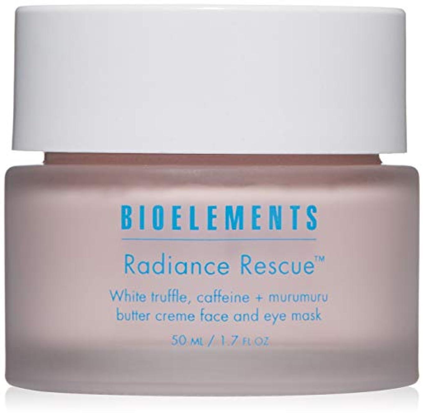破裂歯科医けがをするバイオエレメンツ Radiance Rescue 50ml/1.7oz並行輸入品