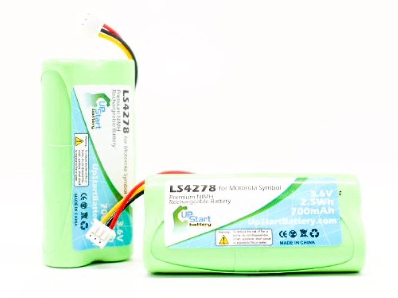 大洪水分割含む2xパック - Motorola Symbol LS4278 互換バッテリー : Motorola SY-LS4278 バーコードスキャナー バッテリー対応 (700mAh, 3.6V, ニッケル水素)