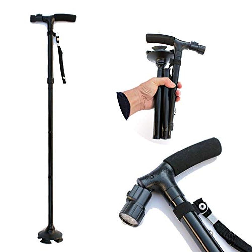 落ち着く系統的意欲LED付折りたたみ式高齢者用松葉杖小型4本足杖トレッキングポール5速展開