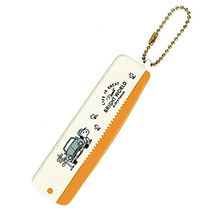 【スヌーピー】折りたたみブラシ&コーム(グランピング) 924600