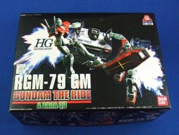【富士急ハイランド限定】 HGUC 1/144 ジム 「ガンダム・ザ・ライド」 版《プラモデル》