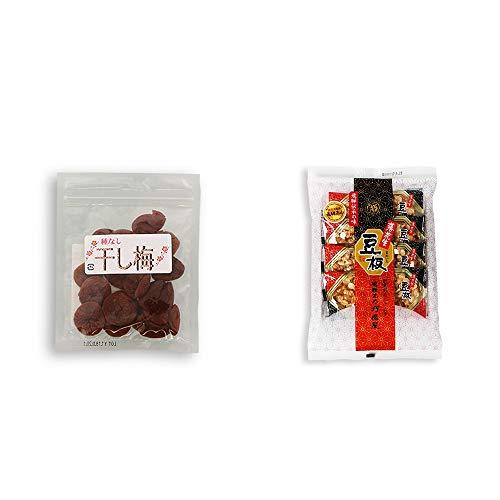 [2点セット] 種なし干し梅(90g)・飛騨銘菓「打保屋」の駄菓子 豆板(8枚入)