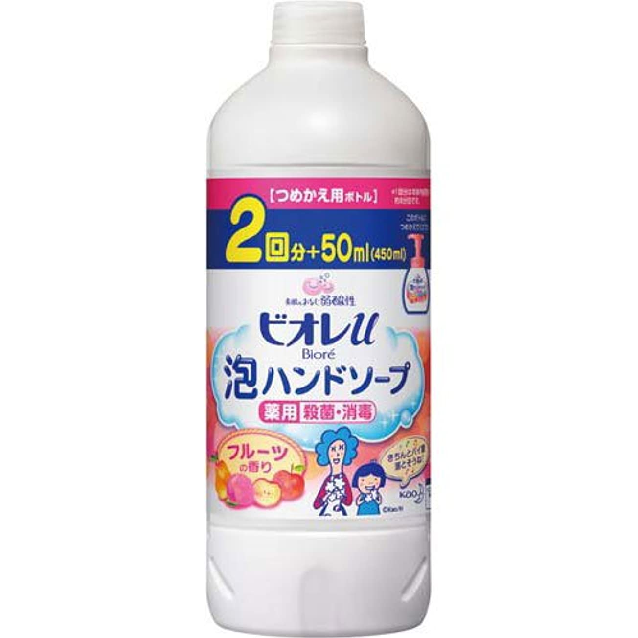 雨のマエストロポンペイ【花王】ビオレU 泡ハンドソープ フルーツの香り <詰替> 450ml ×5個セット