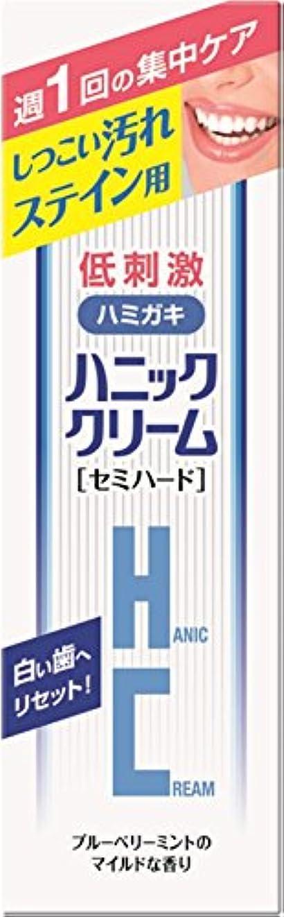 ハードリング知覚コンサートハニッククリーム レディース