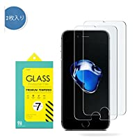 【2枚入り】RoFei iPhone6 Plus/iPhone6s Plus 液晶保護 強化ガラスフィルム 全面フルカバー 硬度9H 高感度で超耐衝撃性 スクリーンプロテクター (iPhone6 Plus/iPhone6s Plus, 透明)