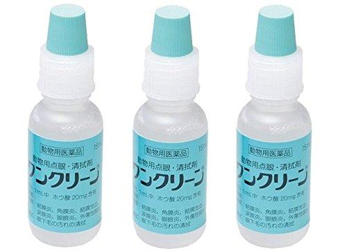 【3個セット】ワンクリーン 犬猫用 15mL(動物用医薬品)...