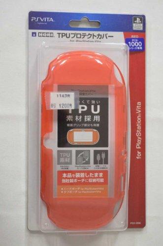 TPUプロテクトカバー for playStation Vita レッド