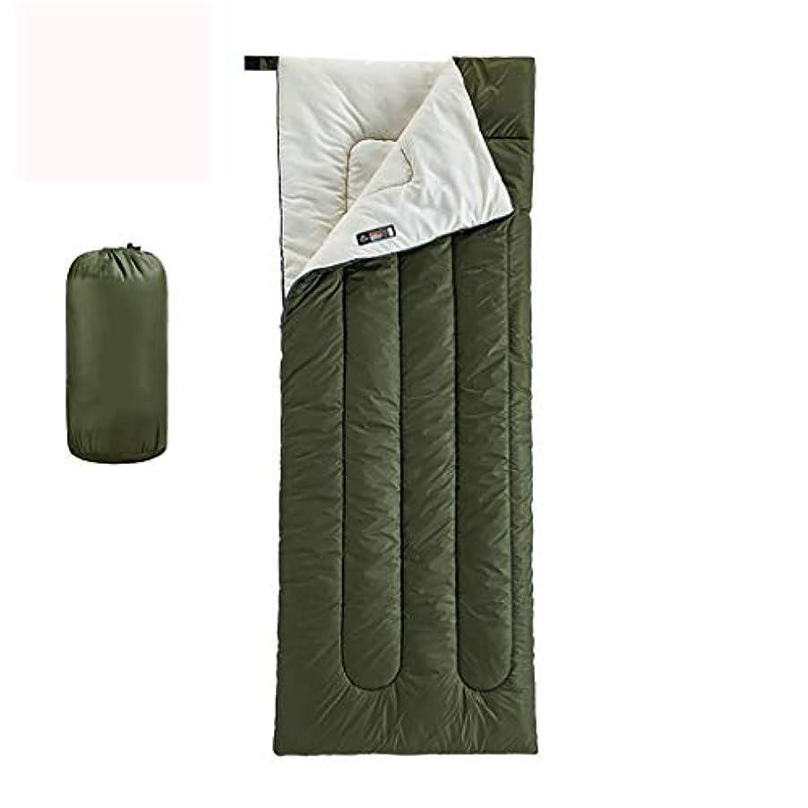 モード喜んで敬YLIAN 寝袋 大人の寝袋防水軽量寝袋バックパック寝袋キルトブランケット暖かいキャンプバッグ 屋内と屋外の旅行 (Color : Green)