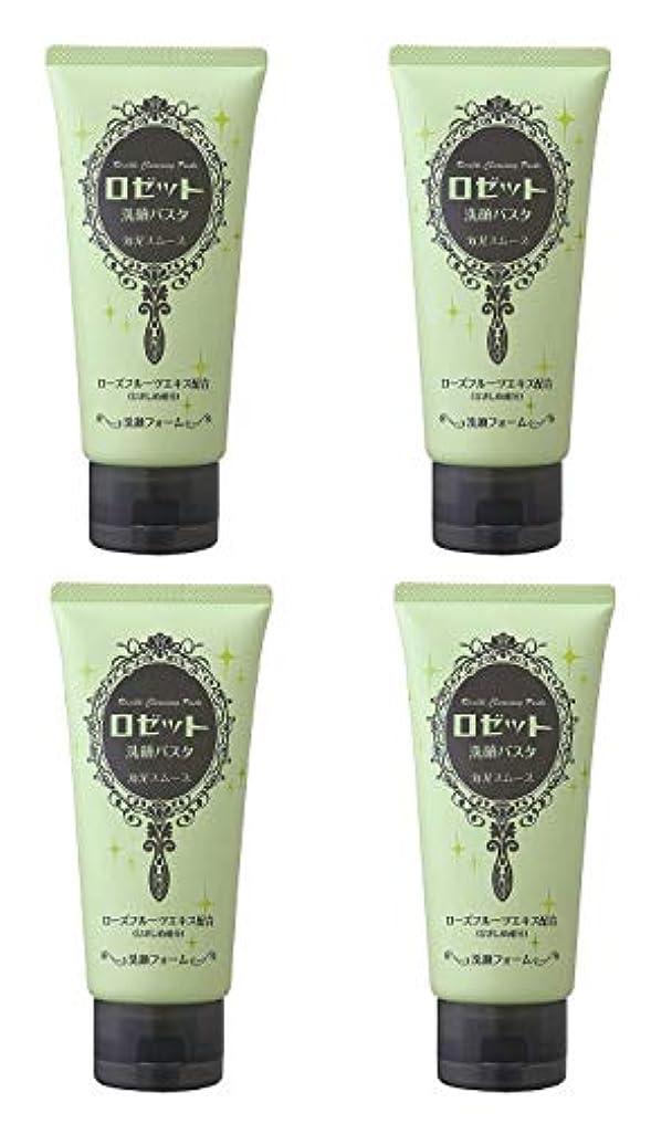 不要傷つきやすい溶かす【まとめ買い】ロゼット 洗顔パスタ 海泥スムース 120g×4個