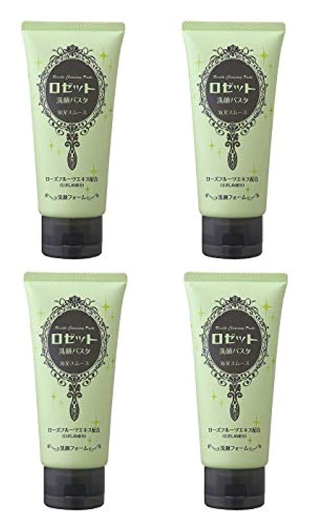綺麗なラフト意味する【まとめ買い】ロゼット 洗顔パスタ 海泥スムース 120g×4個