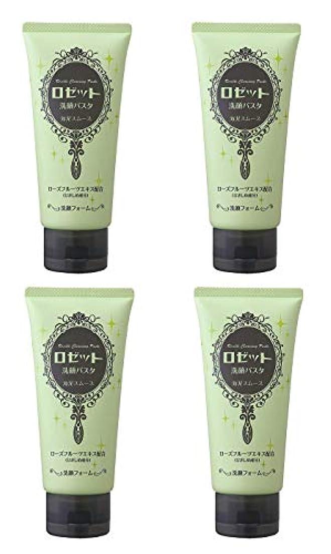 著作権元のポイント【まとめ買い】ロゼット 洗顔パスタ 海泥スムース 120g×4個