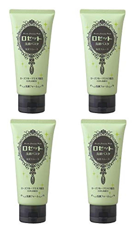 最終的に特殊自発的【まとめ買い】ロゼット 洗顔パスタ 海泥スムース 120g×4個