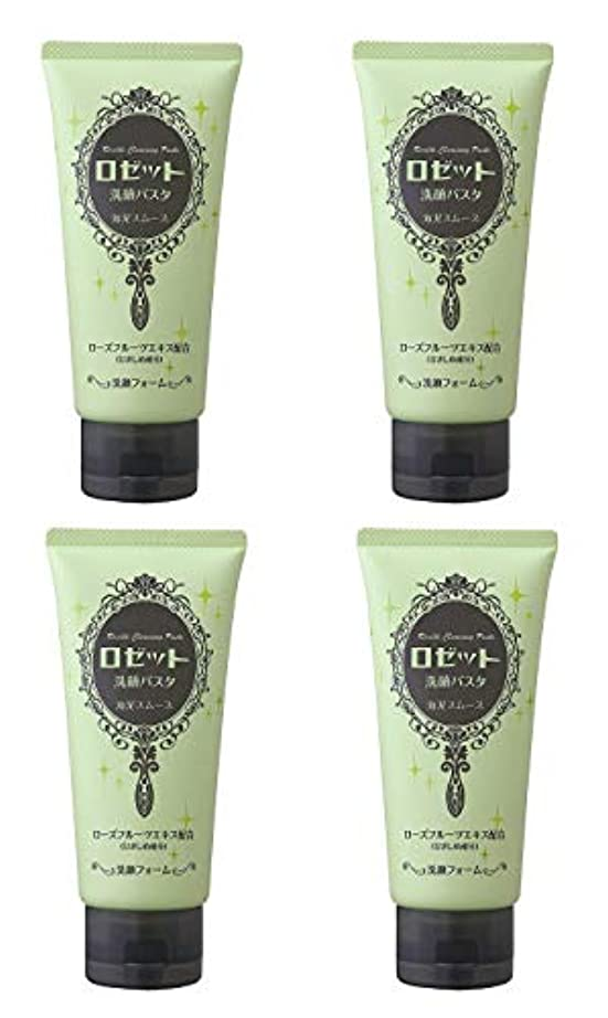 膜重要な役割を果たす、中心的な手段となる人生を作る【まとめ買い】ロゼット 洗顔パスタ 海泥スムース 120g×4個