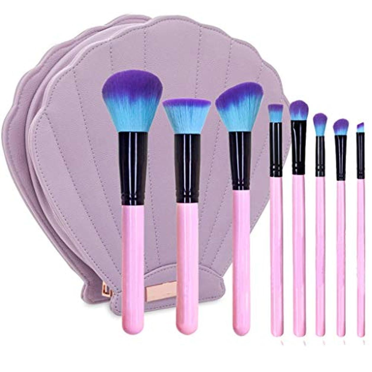 風変わりな羊皮10シェルバッグ化粧ブラシブルーパープルジッパーバッグセットフルセットの化粧道具,Pink