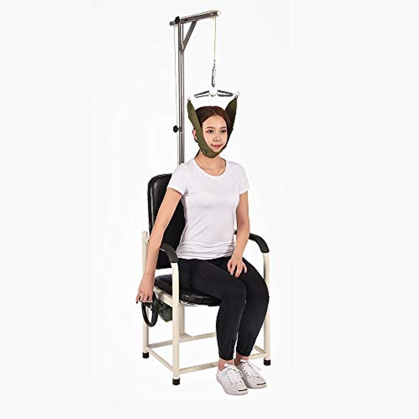 首?頸椎用ドアホー首頸部牽引ストレッチネックユニフォームベルトリデューサー補正トラクションチェア