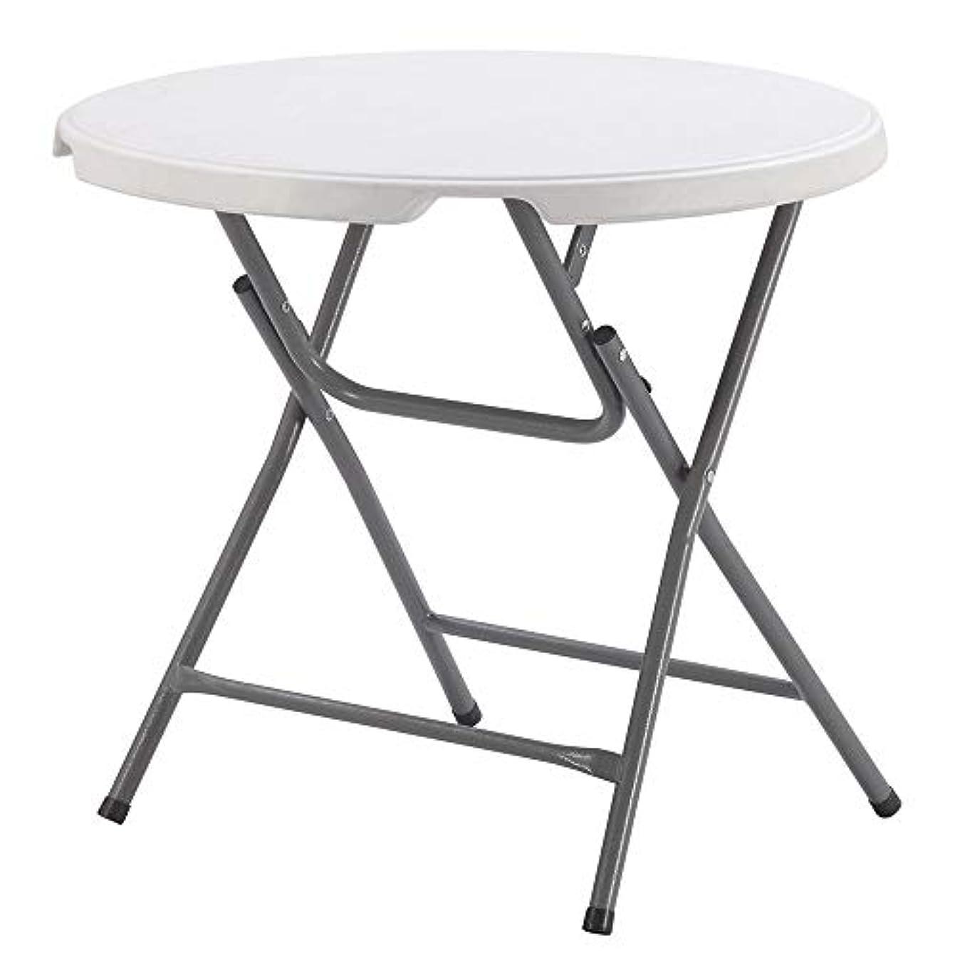 スキニー肥満どちらもラウンド軽量折りたたみキャンプテーブルホワイト アウトドア キャンプ用 (色 : 白, サイズ : 80*80*74cm)