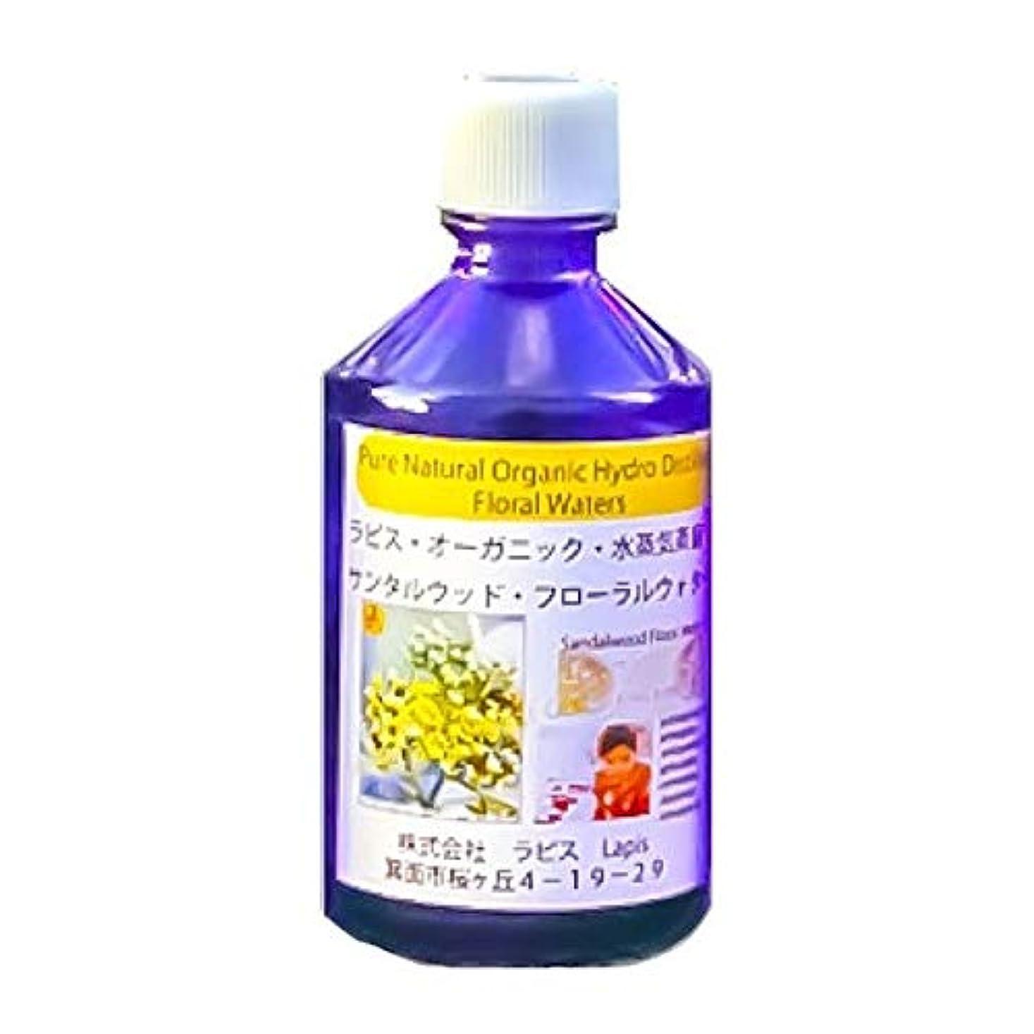 取るマンモスすごいサンダルウッドフローラルウォーター [Sandalwood Floral Water] (100mL)