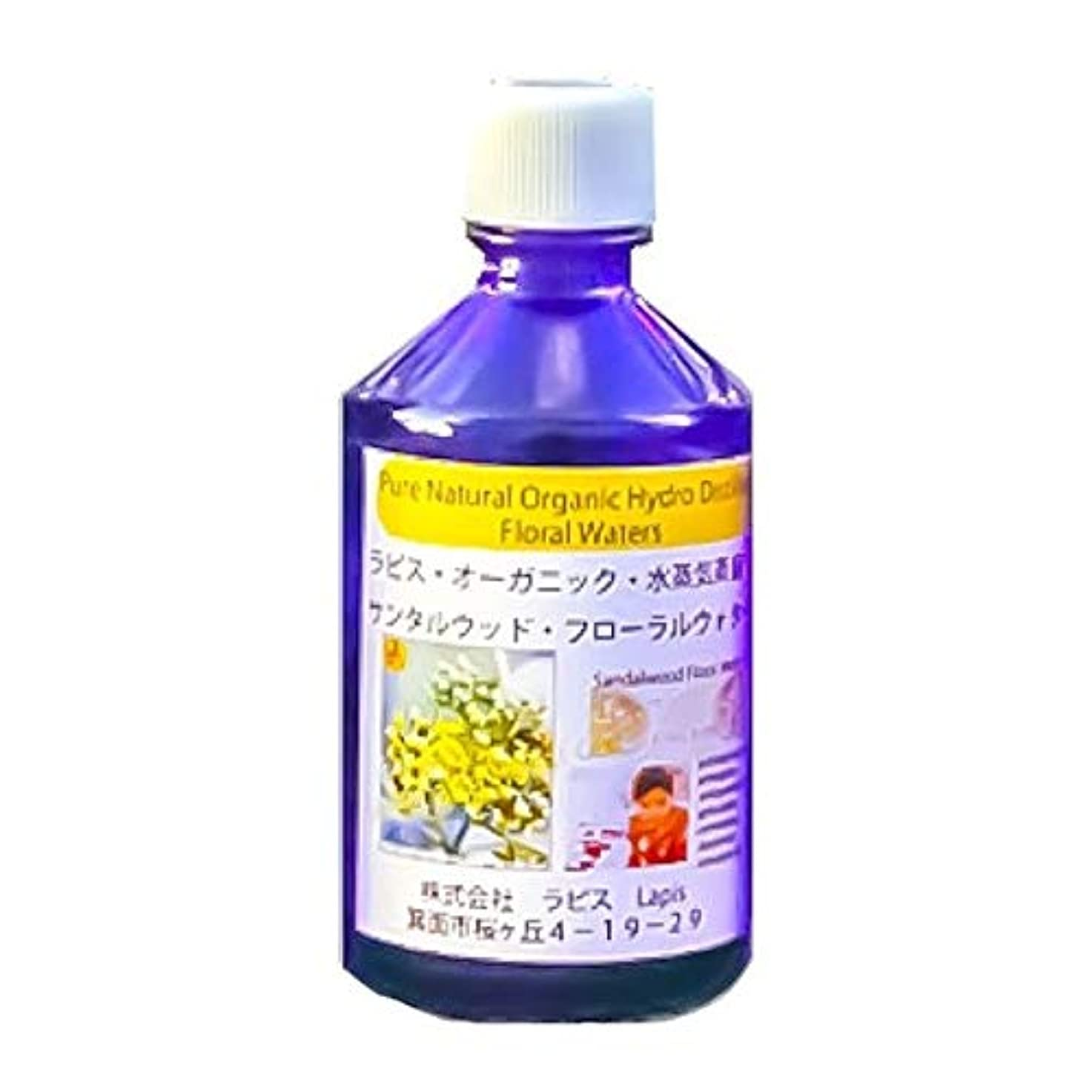 素晴らしき万歳テキストサンダルウッドフローラルウォーター [Sandalwood Floral Water] (100mL)