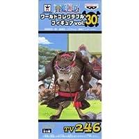 ワンピース ワールドコレクタブルフィギュアvol.30 【TV246.ジャブラ】(単品)
