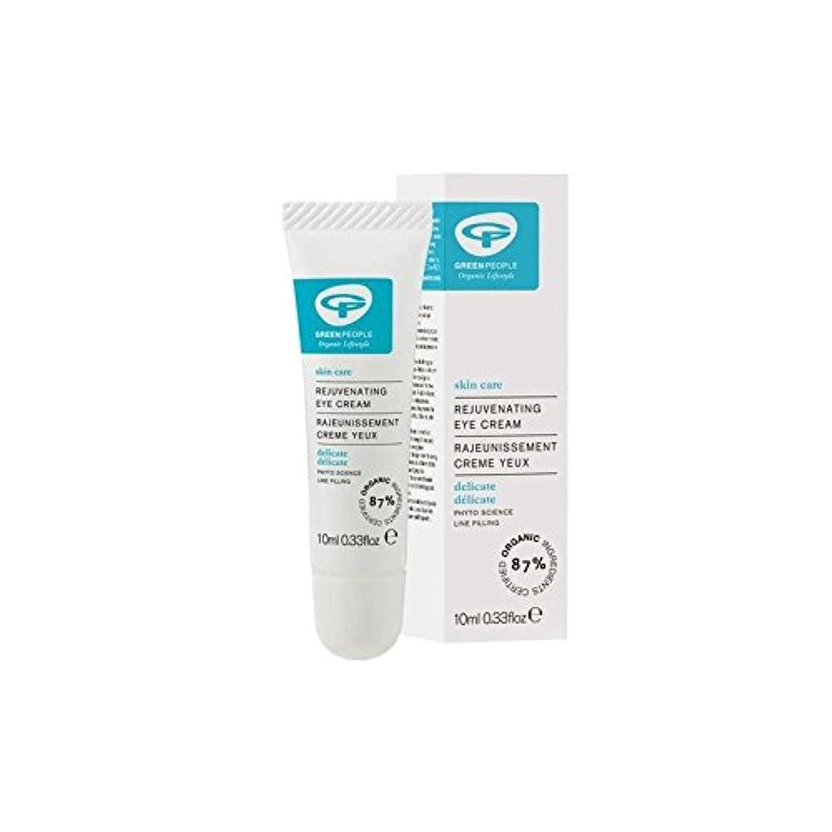 ひまわりライバル一般化するGreen People Eye Cream - Night (10ml) - 緑の人のアイクリーム - 夜(10ミリリットル) [並行輸入品]