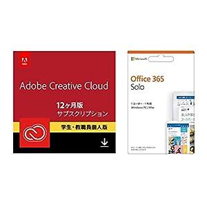 Adobe Creative Cloud(アドビ クリエイティブ クラウド) コンプリート|学生・教職員個人版|12か月版|オンラインコード版 + Microsoft Office 365 Solo (最新 1年更新版)|カード版|Win/Mac/iPad|インストール台数無制限|1TBのストレージつき
