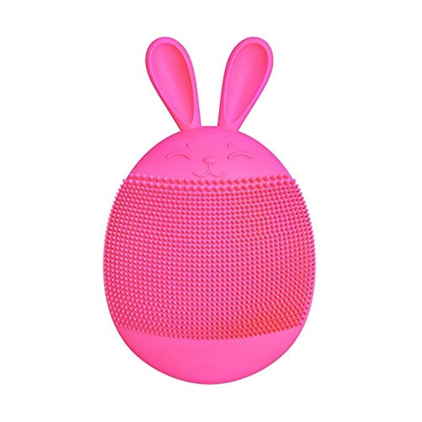 呼吸するシェルターエチケットZXF 超音波電動シリコーン洗顔器ポア洗顔洗顔ピンクレッド 滑らかである (色 : Red)