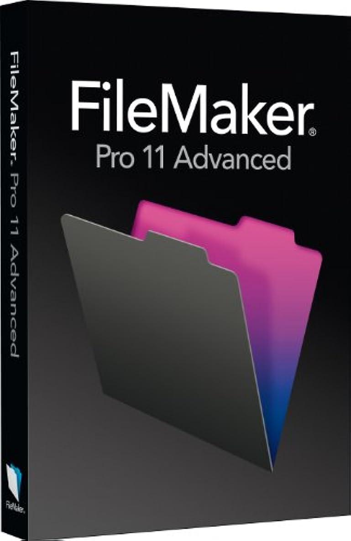 革命的スチュワーデスうるさい日本語対応 FileMaker Pro 11 Advanced 輸入版