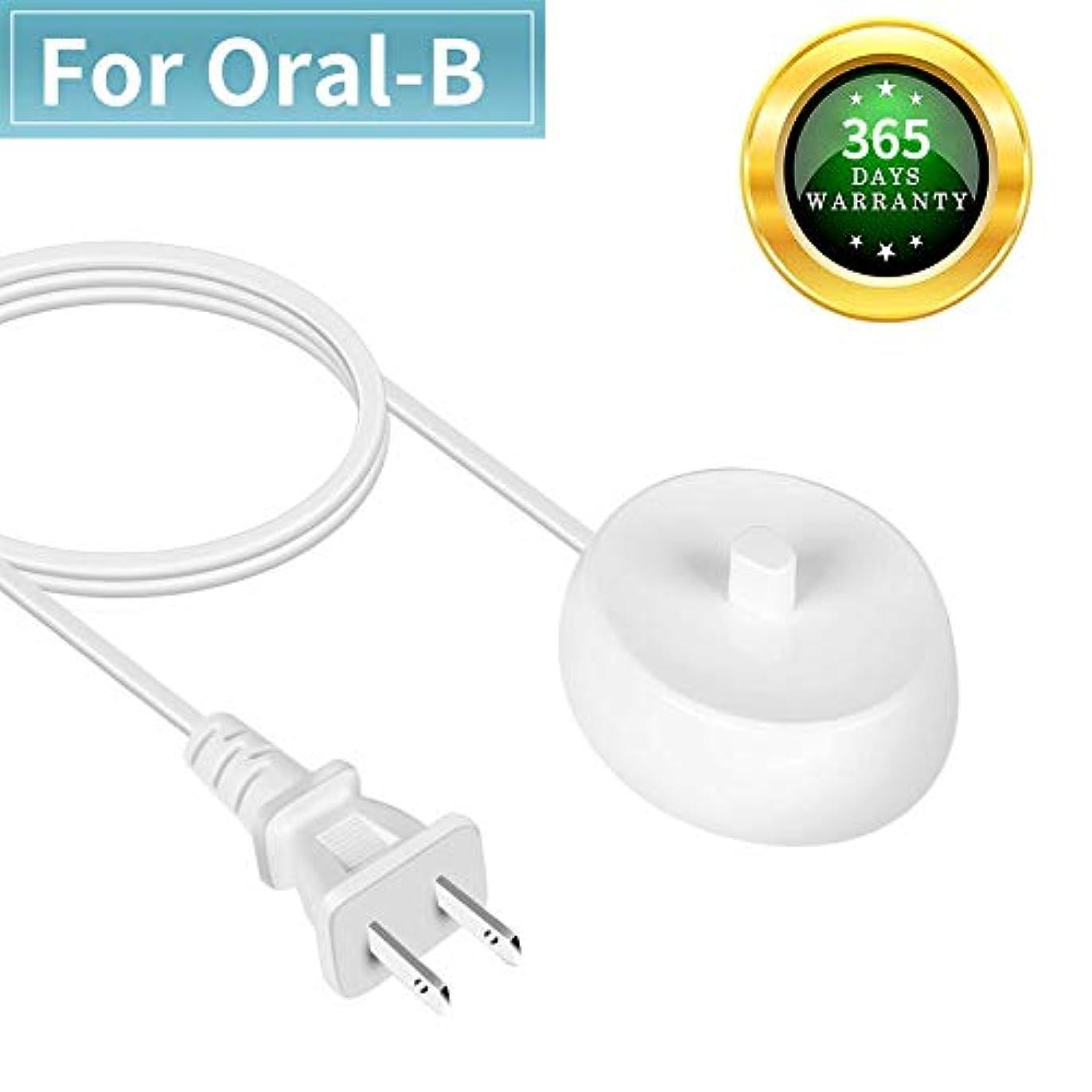 それ信頼性のある自由Punasi Braun Oral-b用の充電器 電動歯ブラシ専用 充電器 ACアダプタ 3757 D12013AE D12013Tなど対応 携帯用 小型充電器 ブラウン オーラルBに交換用 防水IP67