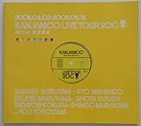 関ジャニ∞ KANJANI∞ LIVE TOUR 2008 ∞だよ! 全員集合 パンフレット [パンフレット]