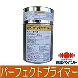 ニッペ パーフェクトプライマー [4kgセット] 日本ペイント・外壁・戸建・下塗り・サイディング・エポキシ