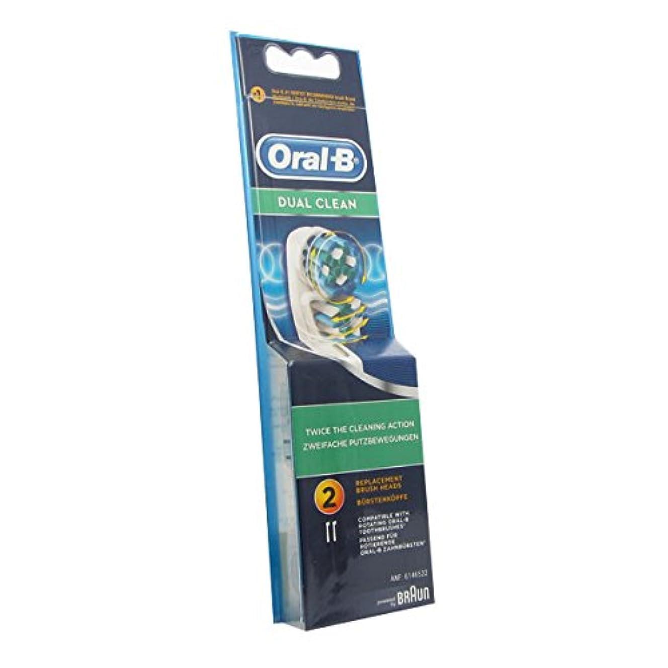 そして余分な系統的Oral B Dual Clean Replacement Brush X2 [並行輸入品]