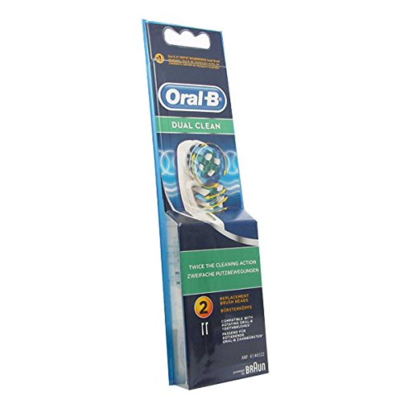 空の拡散する食用Oral B Dual Clean Replacement Brush X2 [並行輸入品]