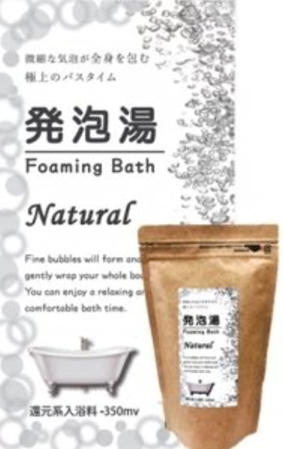トレッド松舗装発泡湯(はっぽうとう) Foaming Bath Natural ナチュラルお徳用15回分