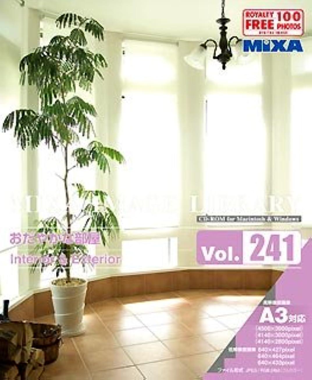 MIXA Image Library Vol.241 おだやかな部屋