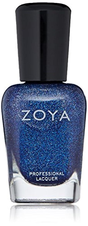 爬虫類バックアップフロントZOYA ゾーヤ ネイルカラー ZP686 Dream ドリーム 15ml  2013ホリデー Zenith Collection ホログラムグリッターが輝く、深い宇宙のようなブルー グリッター 爪にやさしいネイルラッカーマニキュア