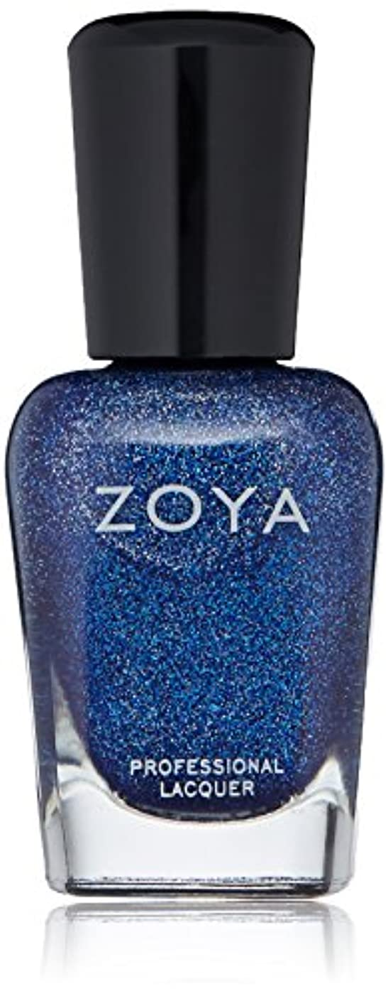ZOYA ゾーヤ ネイルカラー ZP686 Dream ドリーム 15ml  2013ホリデー Zenith Collection ホログラムグリッターが輝く、深い宇宙のようなブルー グリッター 爪にやさしいネイルラッカーマニキュア