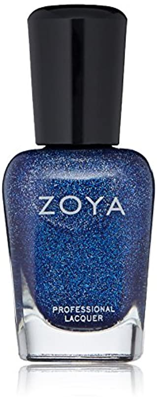 鮮やかな下に童謡ZOYA ゾーヤ ネイルカラー ZP686 Dream ドリーム 15ml  2013ホリデー Zenith Collection ホログラムグリッターが輝く、深い宇宙のようなブルー グリッター 爪にやさしいネイルラッカーマニキュア