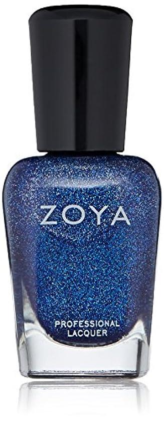 手がかり合図スペシャリストZOYA ゾーヤ ネイルカラー ZP686 Dream ドリーム 15ml  2013ホリデー Zenith Collection ホログラムグリッターが輝く、深い宇宙のようなブルー グリッター 爪にやさしいネイルラッカーマニキュア